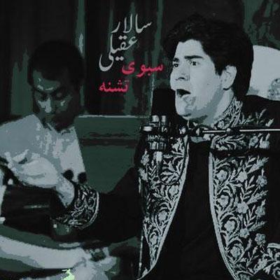 Salar Aghili & Arash Kaamvar-Sabooy Teshneh